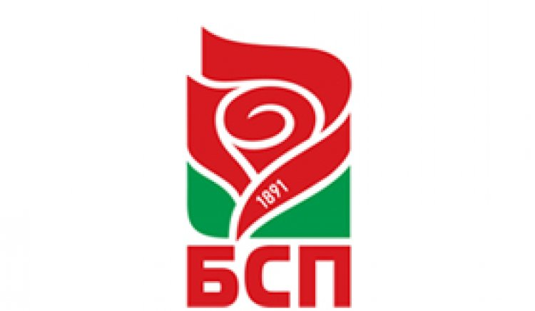 """Със средства от кампанията """"За талантливите варненски деца"""" балет """"Мелади"""" участва в световно първенство в Румъния"""