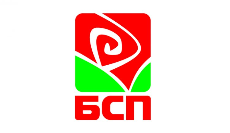 Приемна на народните представители от левицата Иван Иванов и проф. Анелия Клисарова