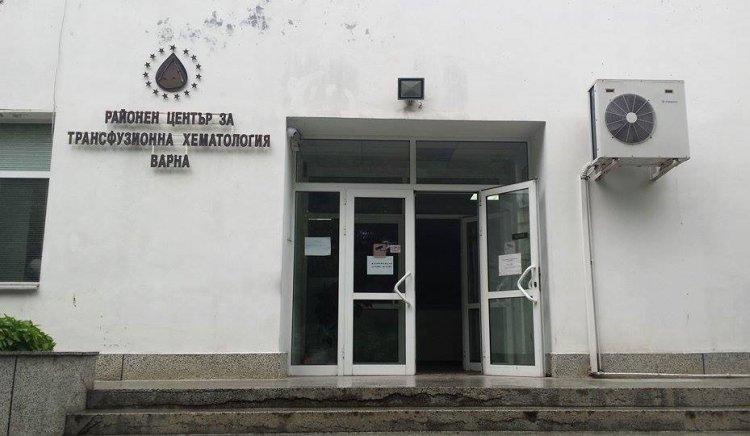 Кандидат-депутати от БСП предприеха кръводарителска акция във Варна