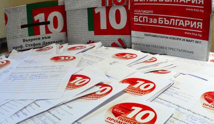 """""""Поща №10"""" на Стефан Данаилов във Варна преля от въпроси"""